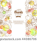 Happy Thanksgiving Poster 44086706