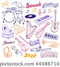 Musical Elements Set 44086710