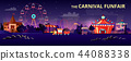 Amusement park cartoon illustration of carnival funfair at night with illumination of rides 44088338