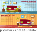 Room interior design cartoon illustration of old or modern apartments living room with furniture 44088467