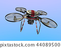 Drone (with camera) 44089500