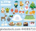 ฤดูหนาว,ปีใหม่,คริสต์มาส 44089733
