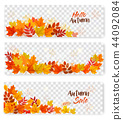 Set Of Three Autumn Sale Banners With Leaves 44092084