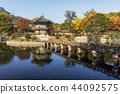 hyangwonjeong pavilion 44092575