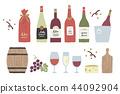 葡萄酒 紅酒 酒 44092904