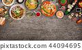 Various of asian meals on rustic background , top view , place for text. 44094695
