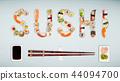 food, sushi, chopsticks 44094700