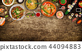 Various of asian meals on rustic background , top view , place for text. 44094883