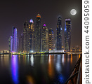 Dubai skyscrapers panorama during night hours 44095059