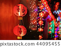 Chinese new year lanterns in chinatown 44095455