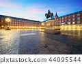 Plaza Mayor area at Madrid, Spain. 44095544