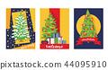 Christmas winter tree bazaar sale vector saleable wintertime Xmas advertisement shopping time big 44095910
