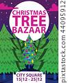 Christmas winter tree bazaar sale vector saleable wintertime Xmas advertisement shopping time big 44095912
