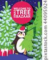 Christmas winter tree bazaar sale vector saleable wintertime Xmas advertisement shopping time big 44095924