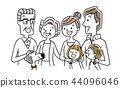 Smiling family 44096046