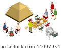 露营烧烤帐篷桌 44097954