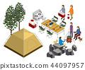 露营烧烤帐篷桌 44097957