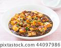 mapo doufu, beancurd, tofu 44097986