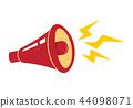 Red megaphone, loudspeaker, horn. Flat design style. Vector illustration. 44098071