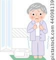老人 成熟的女人 一個年輕成年女性 44098139