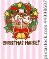 christmas, noel, x-mas 44098607