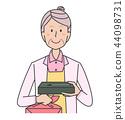 高级午餐盒送货 44098731