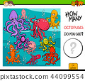 counting worksheet octopus 44099554
