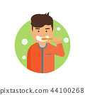 Happy cute boy brushing teeth. Vector character illustration. Flat design style. Vector illustration 44100268