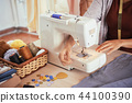 Preparing sewing machine 44100390