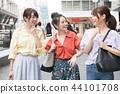 ผู้หญิง,หญิง,สตรี 44101708