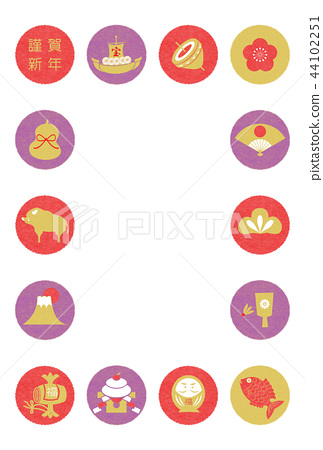 New Year's Day 2019 Lucky Things Round Background 44102251