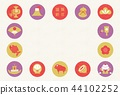 New Year's Day 2019 Lucky Things Round Background 44102252