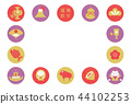 New Year's Day 2019 Lucky Things Round Background 44102253