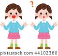 一個女孩 44102360