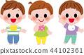 一個嬰兒 44102361