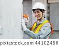施工現場房地產建設 44102496