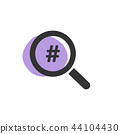 Magnifying glass looking for a hashtag icon 44104430