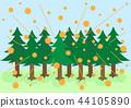 삼나무 꽃가루, 꽃가루, 삼나무 44105890