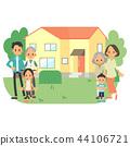 Three-family family residential car 44106721