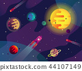 Galaxy or cosmos, sun, planets, spaceship, comets 44107149