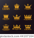 Set of isolated golden crowns for company branding 44107164