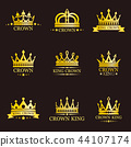 Set of isolated king or queen crowns for brand 44107174