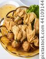 Fried shrimp wontons 44109144