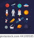 Space flat set 44109585