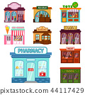 Vector flat design restaurant shops facade storefront market building architecture showcase window 44117429