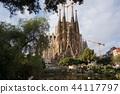 스페인, 바르셀로나, 유럽 44117797