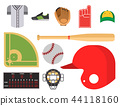 Cartoon baseball player icons batting vector design american game athlete sport league equipment 44118160