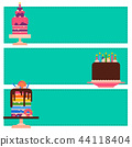 Wedding or Birthday pie cakes cards flat sweets dessert bakery ceremony delicious vector 44118404