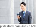 Businessman (smartphone) 44122320