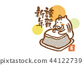 new year's card, new year, twelfth sign of the chinese zodiac 44122739